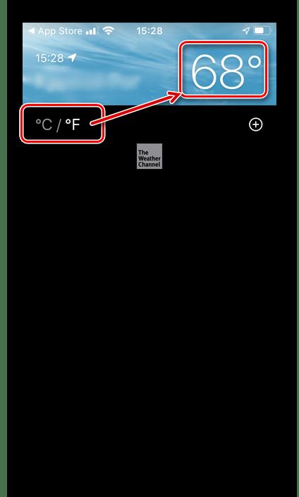 Выбор единиц измерения температуры в приложении Apple Погода на iPhone