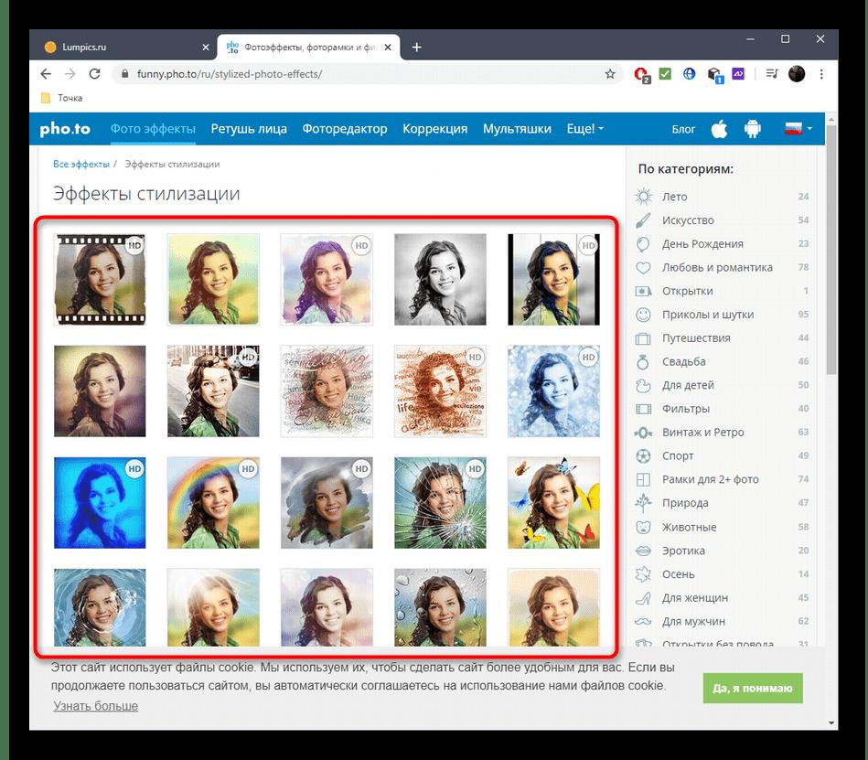 Выбор эффекта для фотографии через онлайн-сервис Pho.to