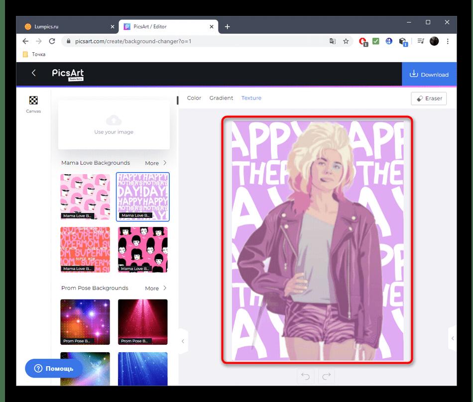 Выбор фона для наклейки в онлайн-сервисе PicsArt