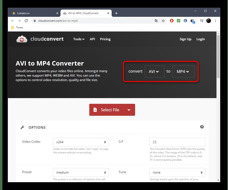 Выбор формата для конвертирования видео AVI в MP4 через онлайн-сервис CloudConvert