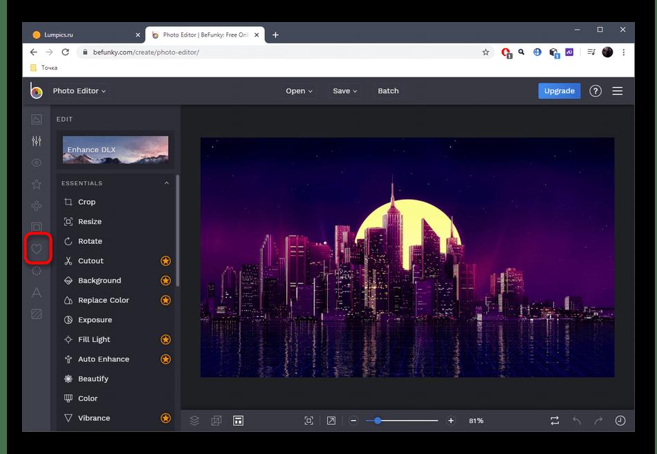 Выбор инструмента для добавления логотипа на фото через онлайн-сервис BeFunky