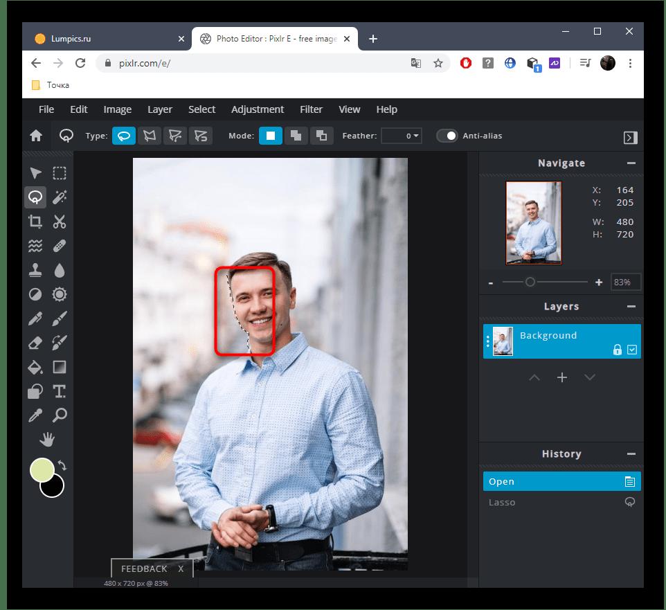 Выбор области для вырезания с фото через онлайн-сервис PIXLR