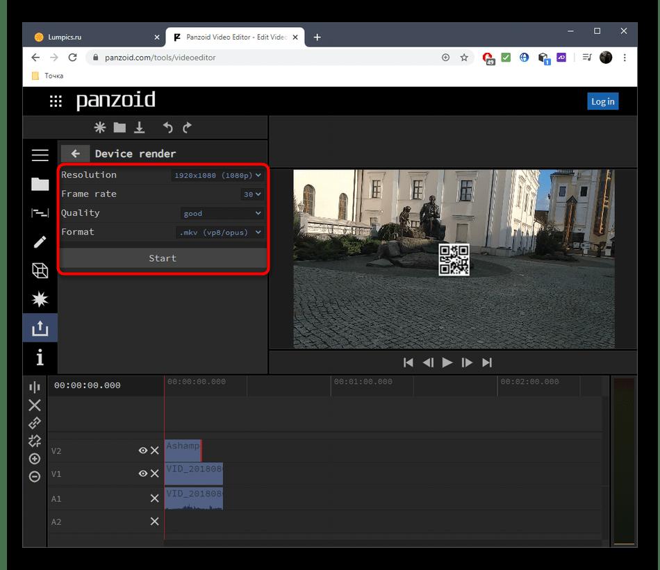 Выбор параметров для сохранения видео в Panzoid