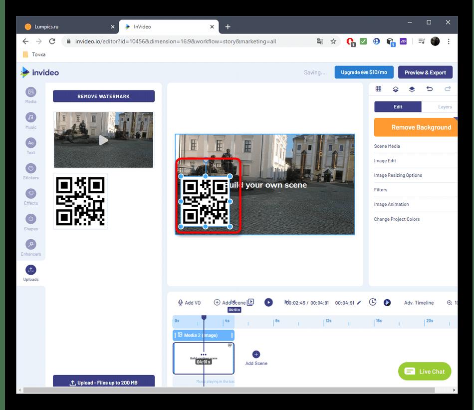Выбор размера и расположения картинки на проекте через онлайн-сервис InVideo
