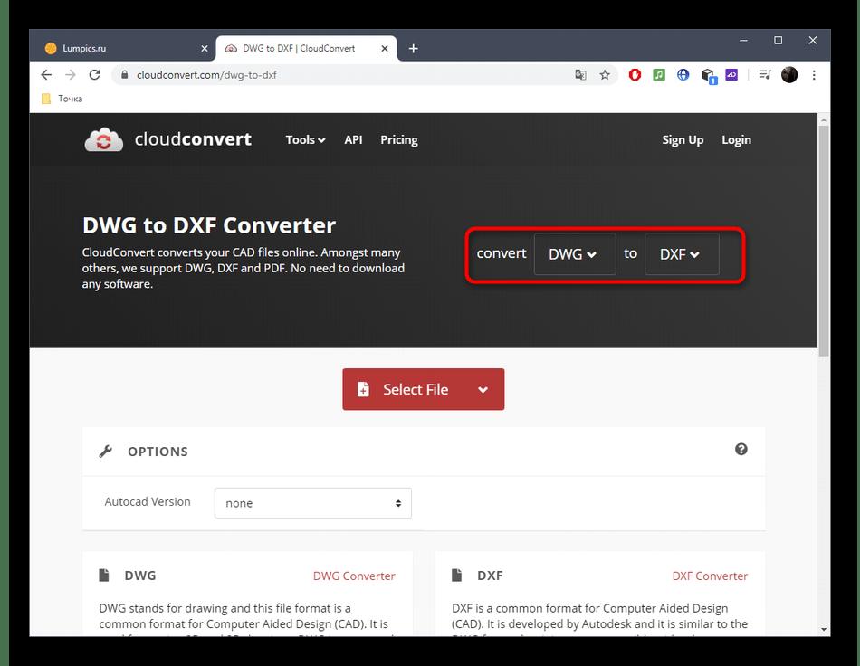 Выбор типа конвертирования DWG в DXF через онлайн-сервис CloudConvert