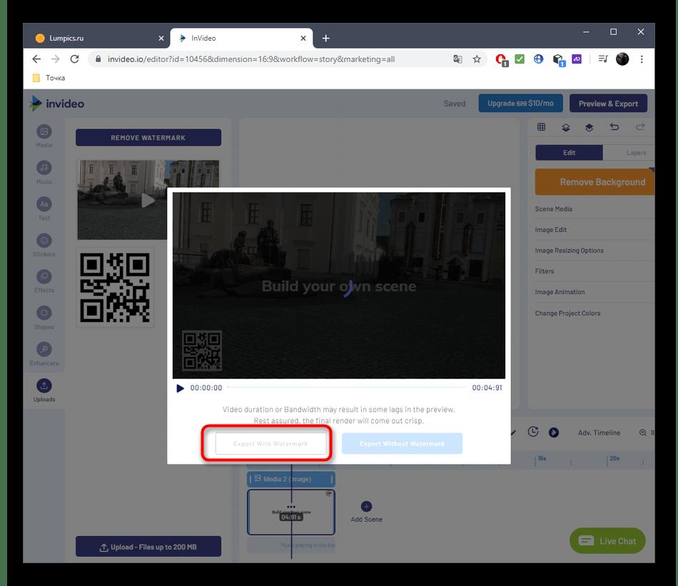 Выбор типа сохранения видео через онлайн-сервис InVideo