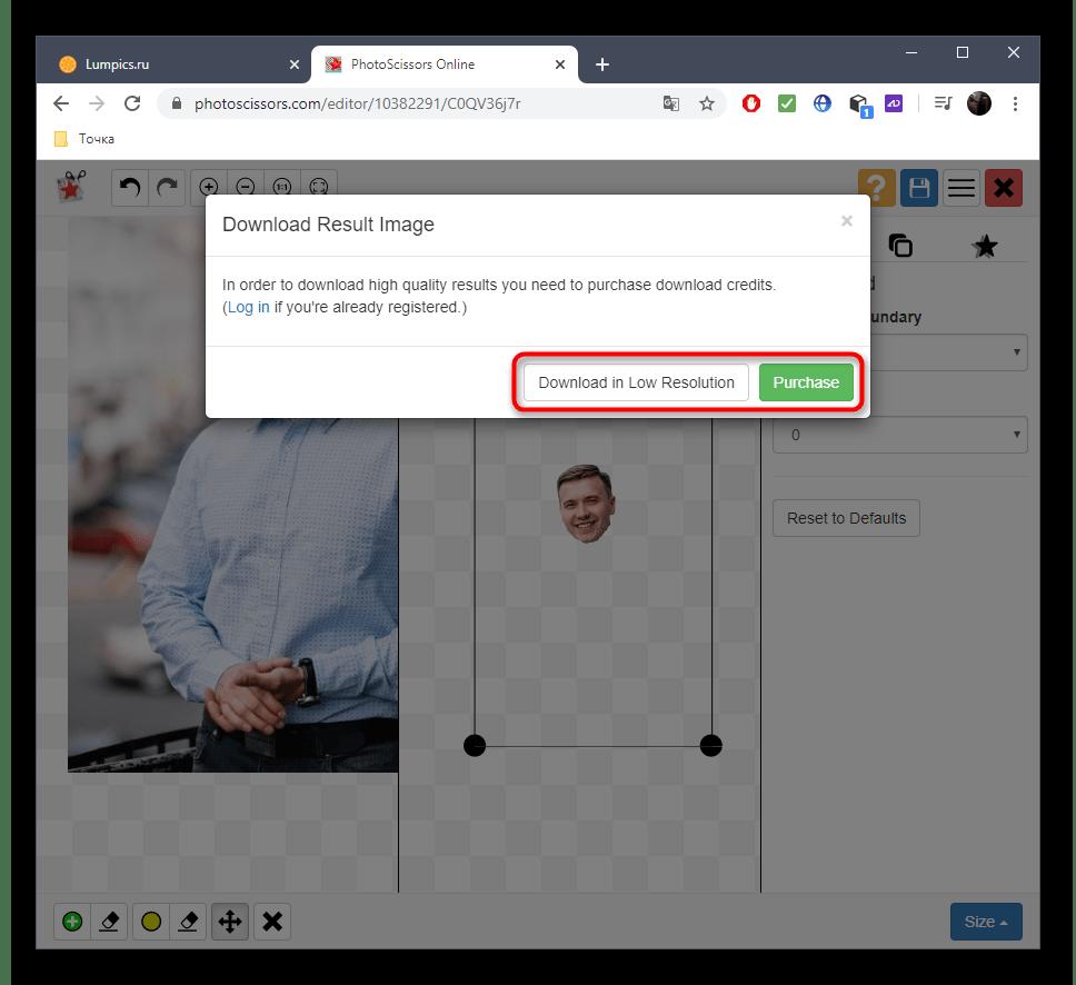 Выбор варианта сохранения изображения через онлайн-сервис PhotoScissors
