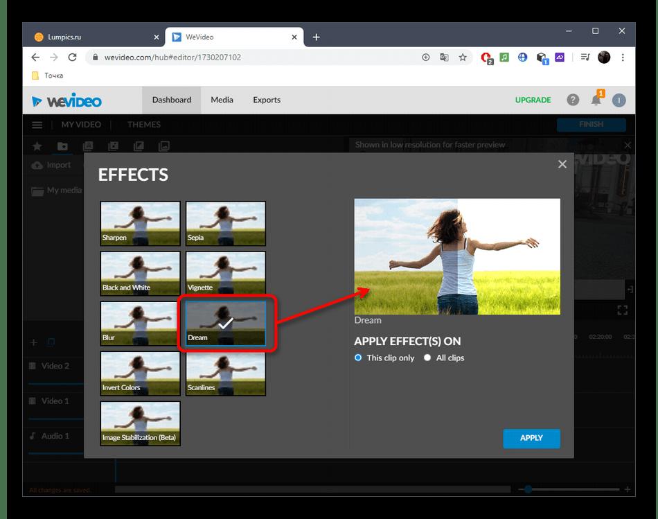 Выбор второго эффекта для осветления видео через онлайн-сервис WeVideo