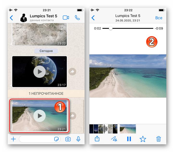 WhatsApp для iOS просмотр видеоролика, полученного в чате мессенджера
