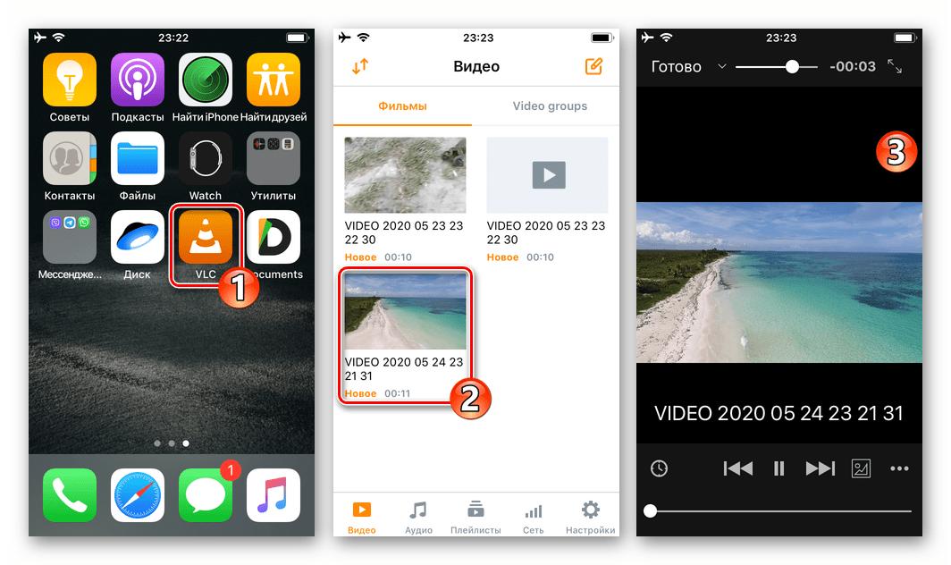 WhatsApp для iOS видео из мессенджера сохранено в памяти iPhone