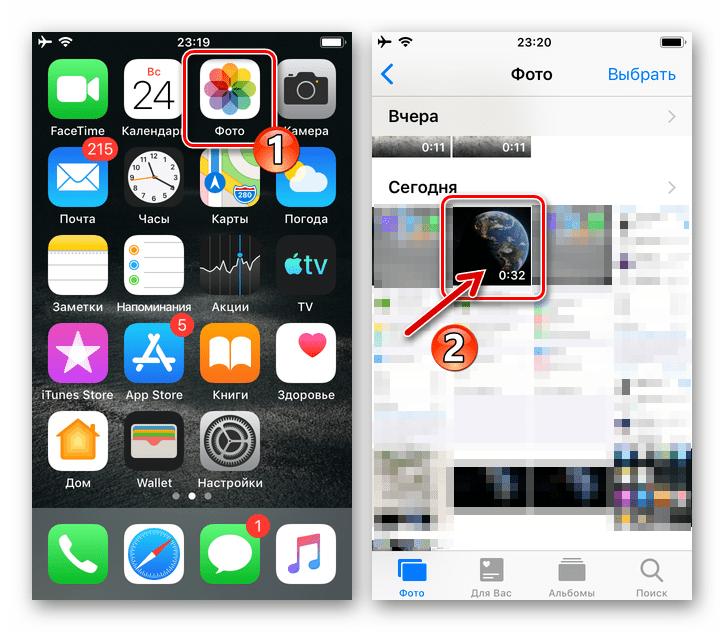 WhatsApp для iPhone загруженный и мессенджера видеоролик в программе Фото