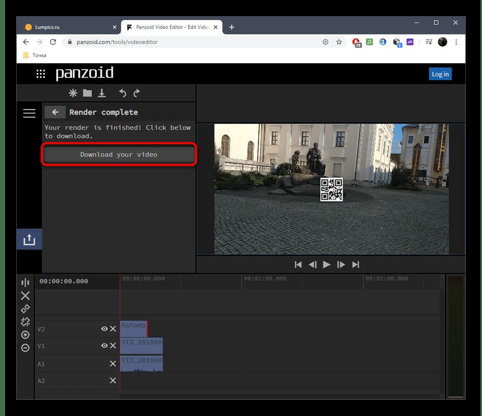 Запуск скачивания видео после вставки картинки через онлайн-сервис Panzoid