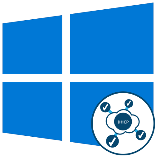 DHCP не включен на сетевом адаптере Ethernet в Windows 10