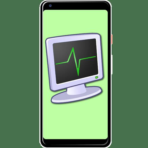 диспетчеры задач для андроид