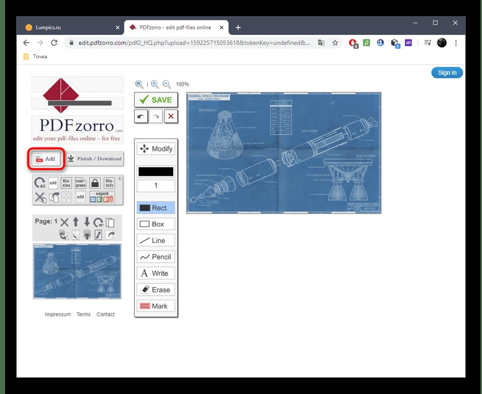 Добавление нового листа многостраничного PDF-файла через онлайн-сервис PDFzorro