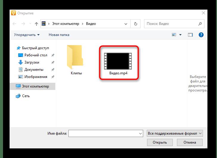 Добавление видео для конвертирования в музыку через программу Freemake Video Converter