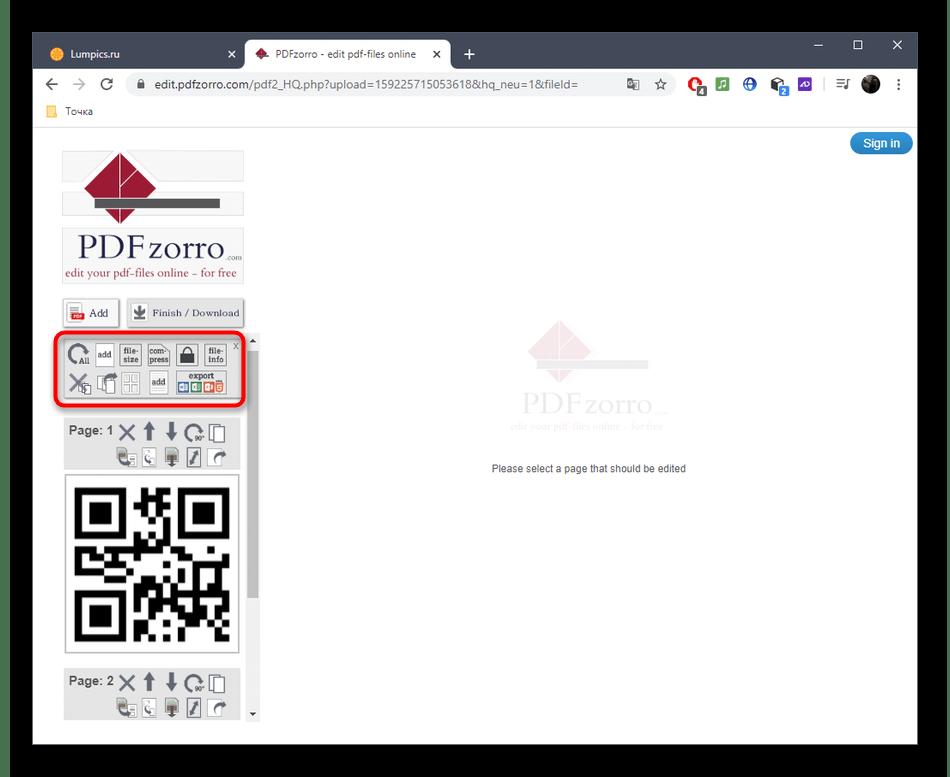 Дополнительные инструменты редактирования многостраничного PDF-файла через онлайн-сервис PDFzorro