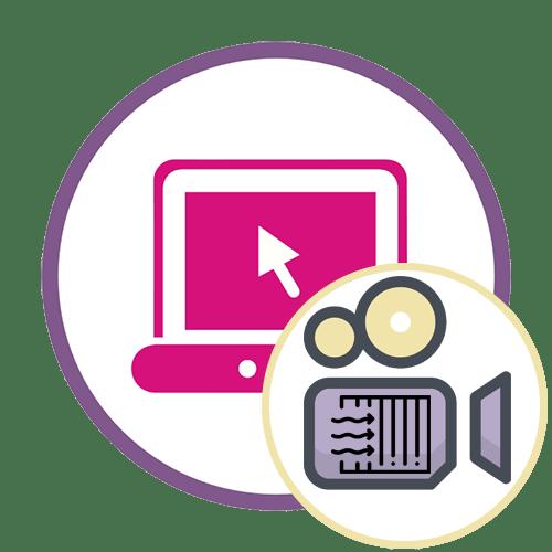 Фильтры для видео онлайн
