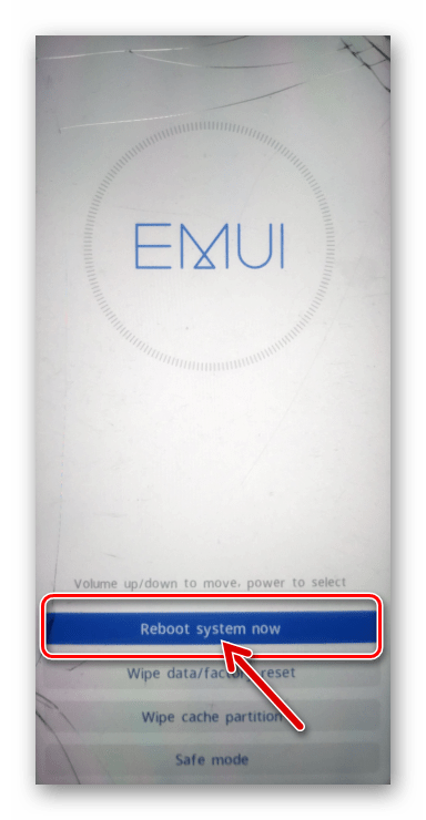 Huawei Honor 8A перезагрузка в ОС EMUI после сброса смартфона через рекавери
