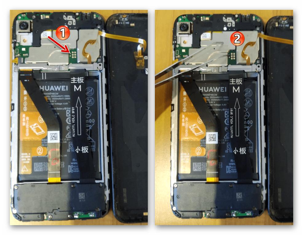 Huawei Honor 8A замыкание тестпоинта для подключения окирпиченного смартфона к ПК