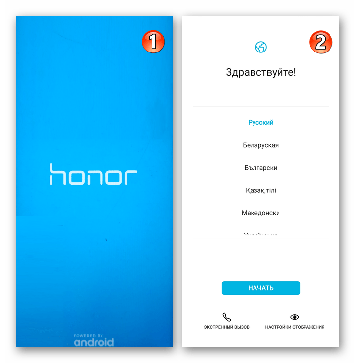 Huawei Honor 8A завершение установки прошивки методом три кнопки, запуск EMUI