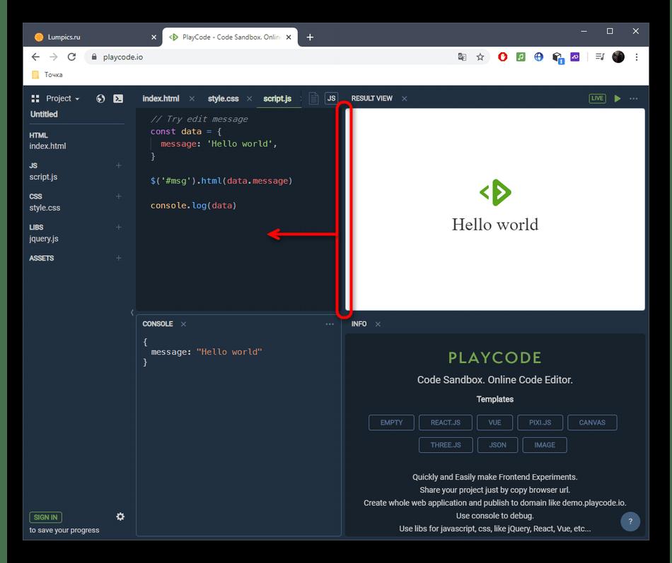 Изменение размера областей для редактирования JavaScript через онлайн-сервис PlayCode