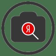 Как искать в Яндексе по фотографии