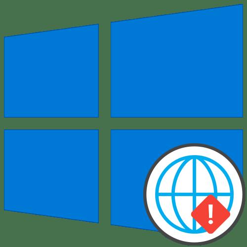 Как исправить ошибку IPv6 без доступа к сети в Windows 10