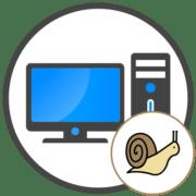 Как найти программу, которая тормозит компьютер