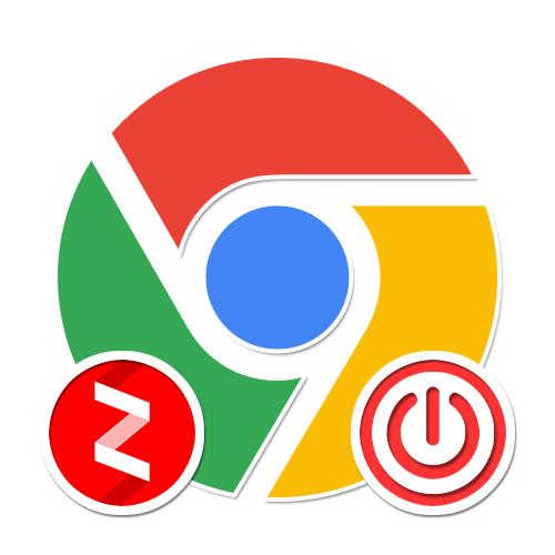 Как отключить Яндекс Дзен в Гугл Хроме