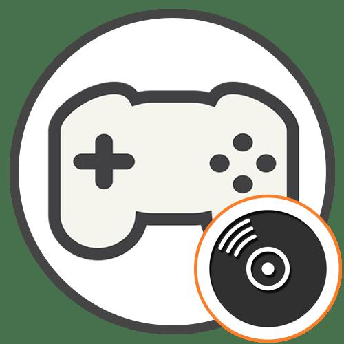 Как смонтировать образ игры