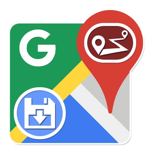 Как сохранить маршрут в Гугл Картах