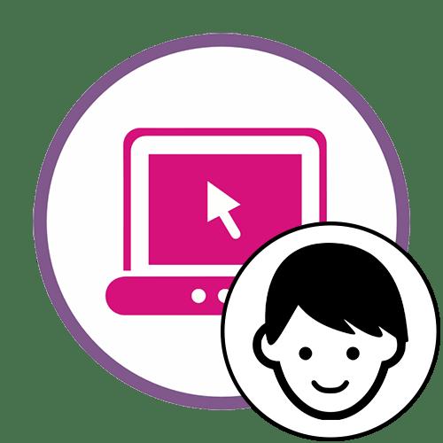 Как создать лицо человека онлайн