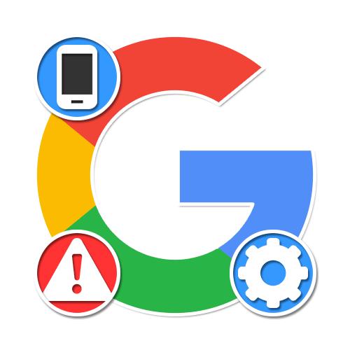 Как убрать ошибку «требуется действие с аккаунтом Google»