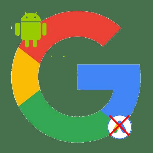 Как убрать рекламу от Google на Андроиде