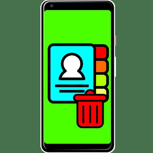 как удалить контакты с андроида