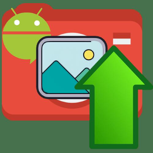 как улучшить камеру на телефоне андроид