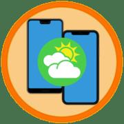 Как установить погоду на экране телефона