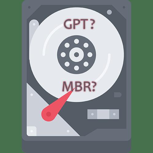 Как узнать, GPT или MBR диск