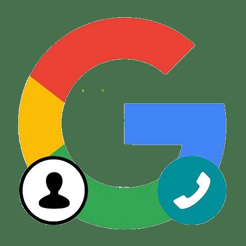 Как узнать Гугл аккаунт по номеру телефона