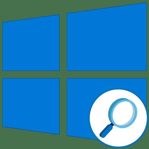 Как включить экранную лупу на Windows 10