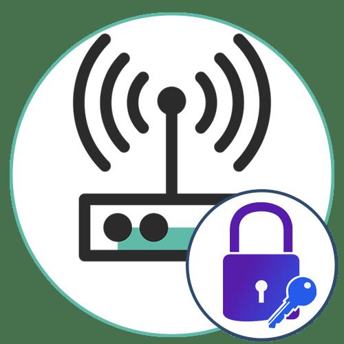 Как восстановить пароль от Wi-Fi роутера