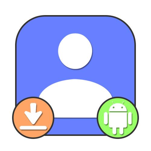 Как загрузить контакты из Google в Андроид