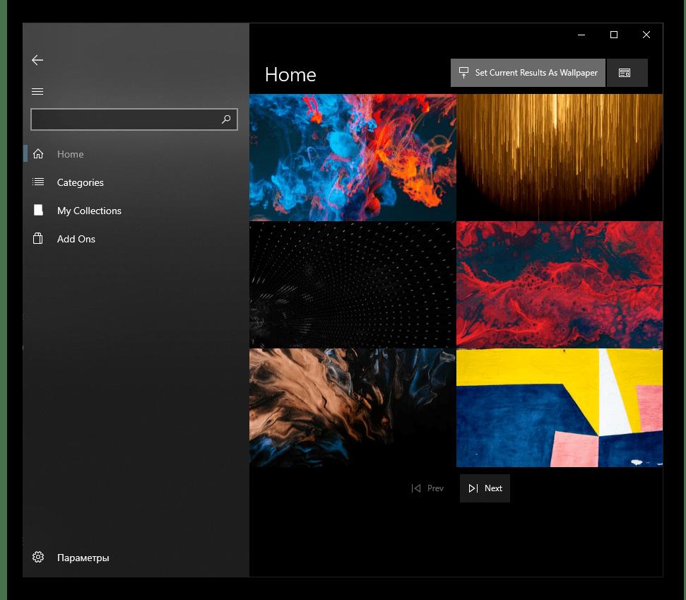 Категория с фонами рабочего стола в приложении Desktop Dynamic Wallpapers