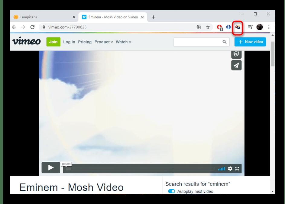 Кнопка Video DownloadHelper для скачивания видео с Vimeo