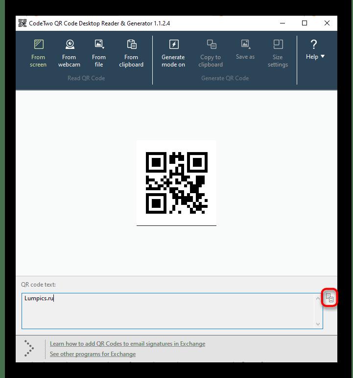Копирование содержимого кода в буфер обмена через программу CodeTwo QR Code Desktop Reader & Generator