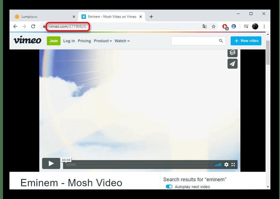 Копирование ссылки ролика для UmmyVideoDownloader для скачивания видео с Vimeo