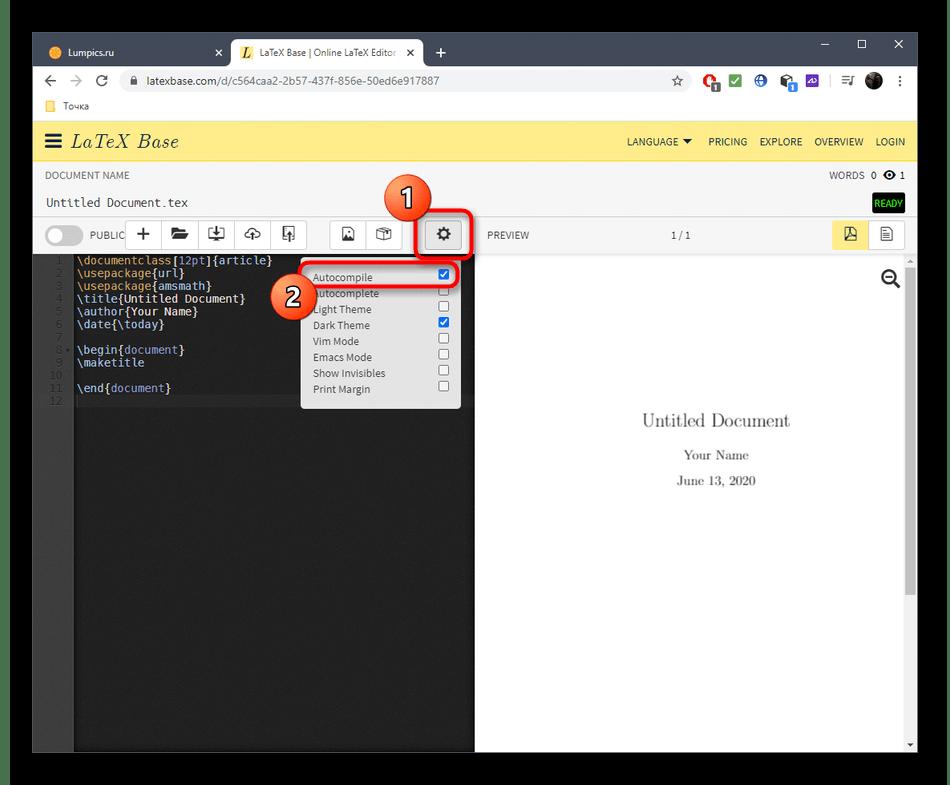 Настройка автоматического компилирования проекта LaTeX через онлайн-сервис LaTeX Base