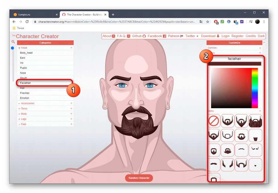 Настройка бороды персонажа через онлайн-сервис Character Creator