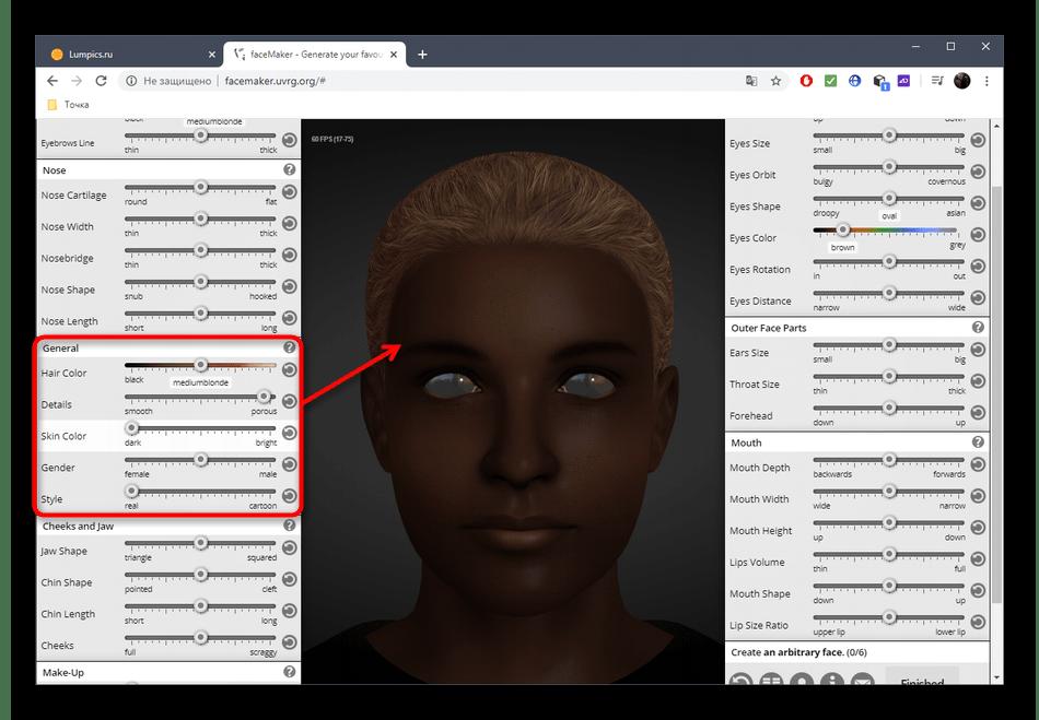 Настройка цвета кожи лица через онлайн-сервис FaceMaker